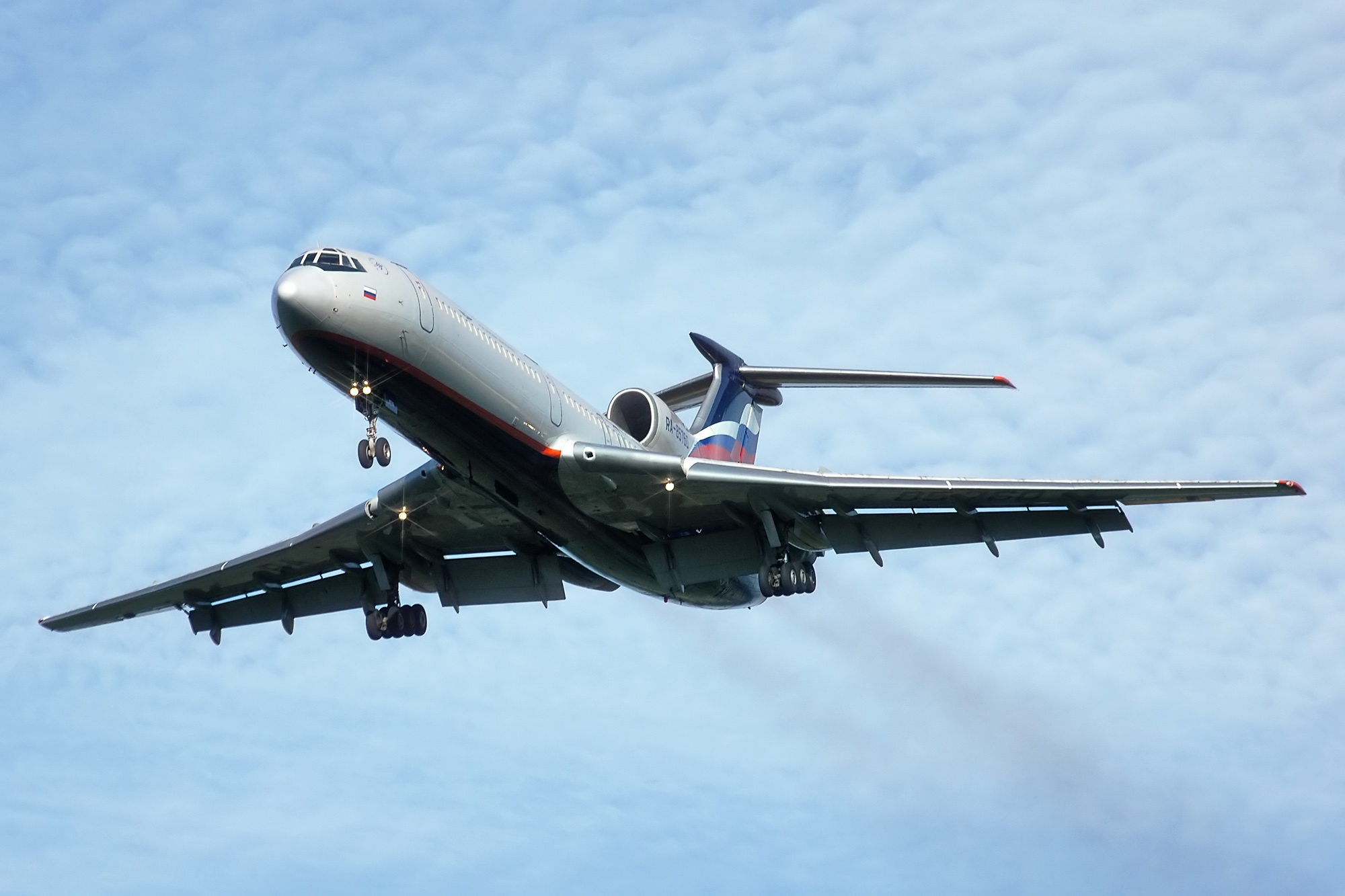 Крушение самолёта Ту-154