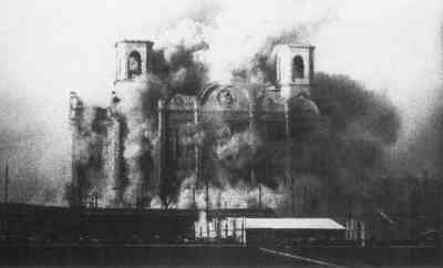 5 декабря 1931 года советские власти взорвали храм Христа Спасителя