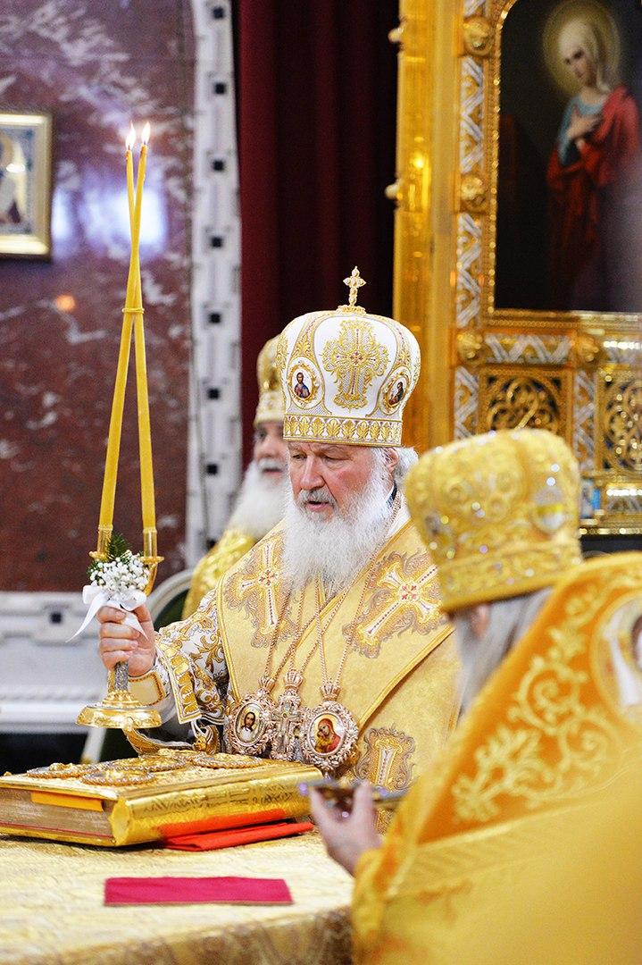 Молитва за Патриарха