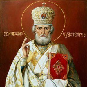 Официальный сайт и график пребывания мощей святителя Николая Чудотворца в России