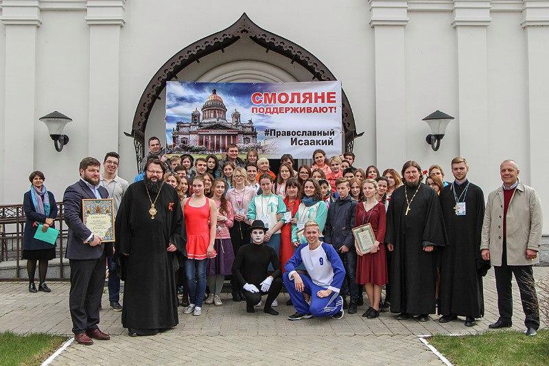 Православные добровольцы приняли участие в молодежном форуме в Смоленске.