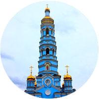 Православные Добровольцы Башкортостана