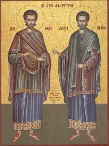 14 июля (1 июля стар. ст.) – день памяти святых мучеников-бессребреников братьев Космы и Дамиана, в Риме пострадавших.