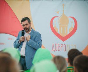 ПРАЗДНИК ДУШИ И СЕРДЦА, ИЛИ КАКИМ БЫЛ ФОРУМ «ДОБРОЛЕТО-2017»