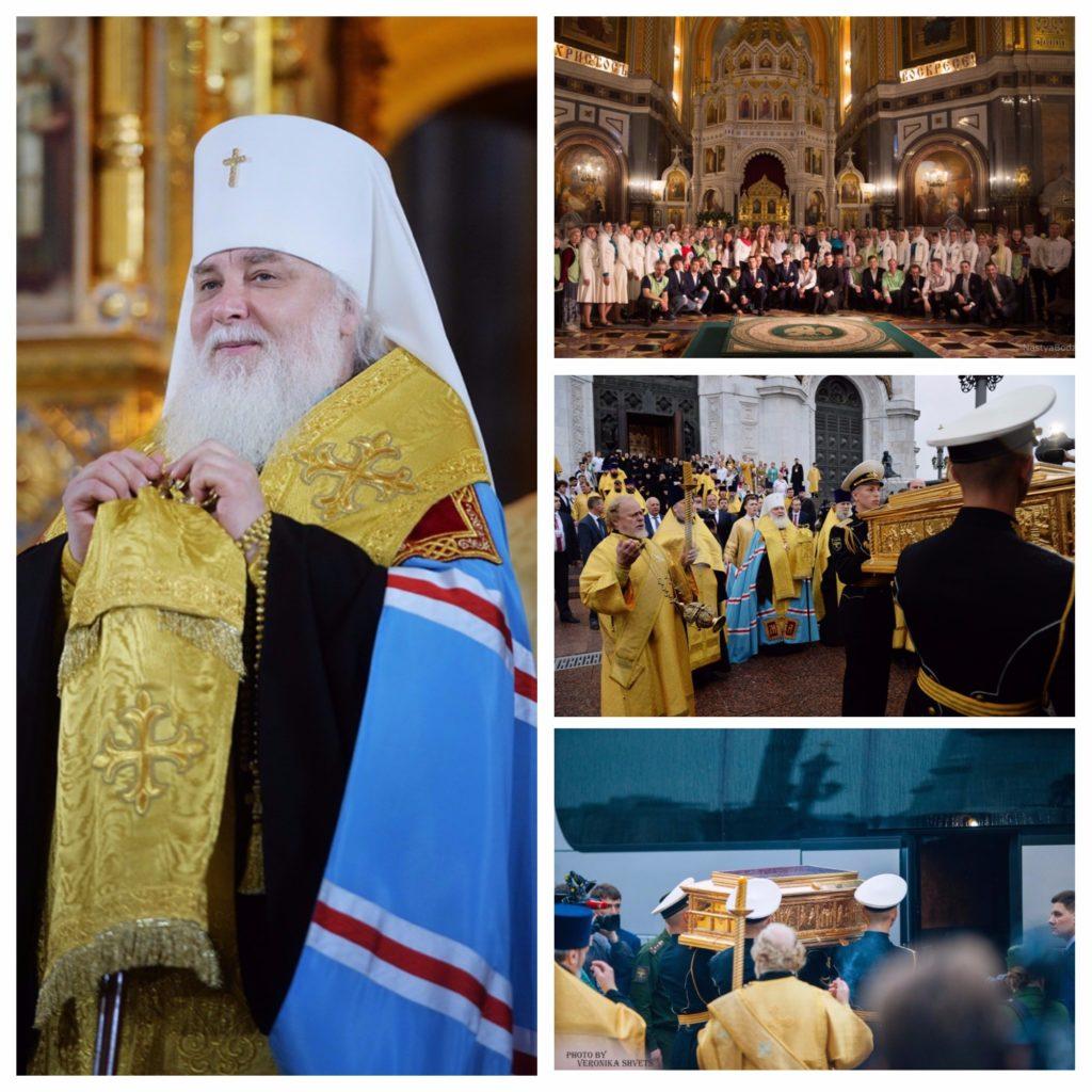 Торжественныепроводыковчега с частьюмощейСвятителяНиколая Чудотворца из Москвы в Санкт-Петербург