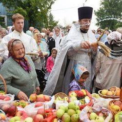 Традиции яблочного спаса
