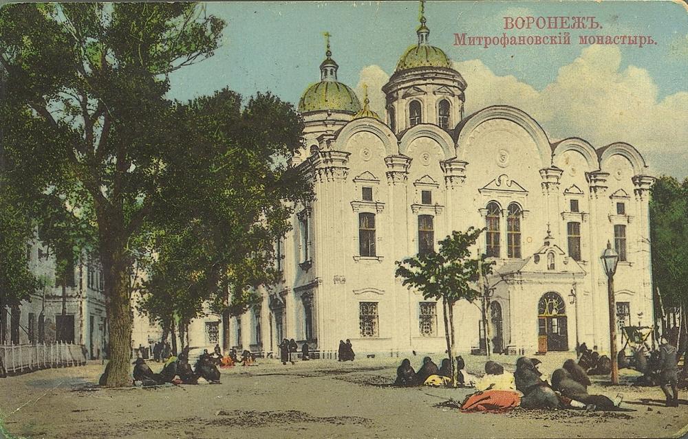 Митрофановский монастырь был практически уничтожен в советское время