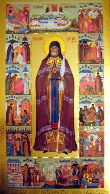 Первопрестольник Воронежский, святитель Митрофан, во святом крещении Михаил