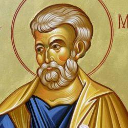 Святой апостол Матфий