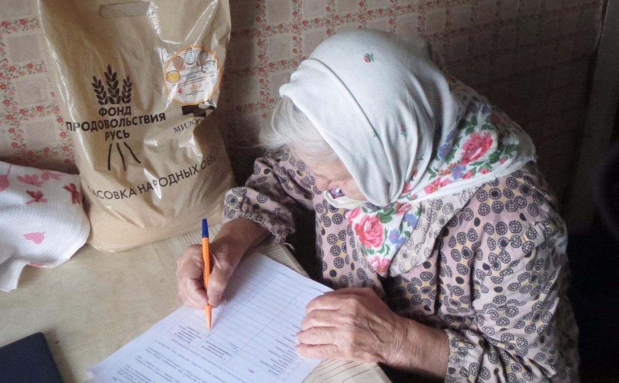 Добровольцы на 13 августа на фасовку «народных обедов»