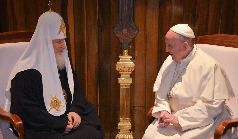 Встреча Патриарха Кирилла и Папы Франциска12 февраля 2016 года
