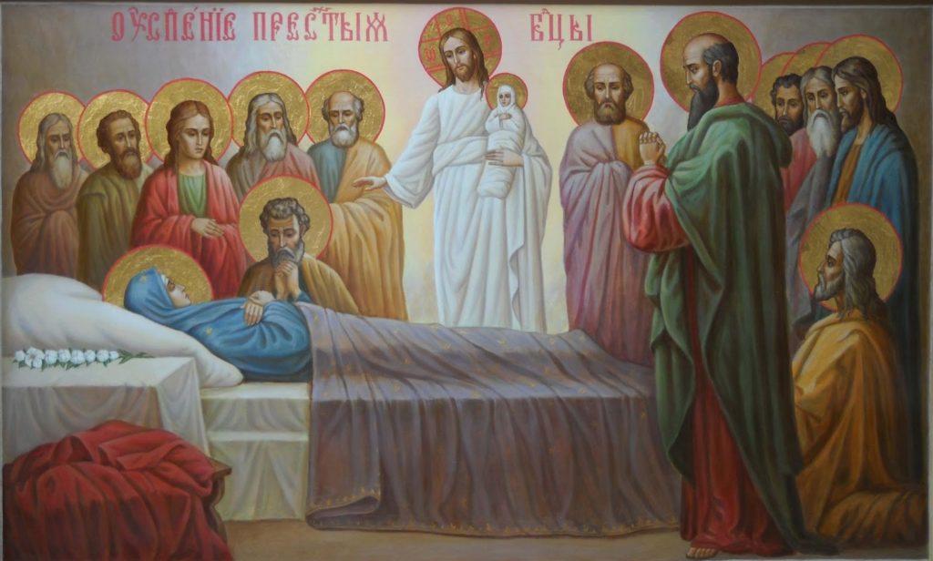 Успение Богородицы в окружении сына и апостолов