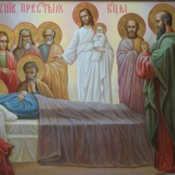 Двунадесятый праздник Успения Пресвятой Владычицы нашей Богородицы и Приснодевы Марии
