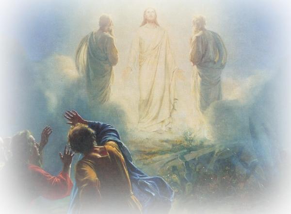 Великий праздник - Преображение Господне