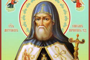 Святитель Митрофан — милосердный и справедливый епископ Воронежской земли