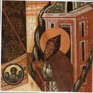 Преподобный Архипп Херотопский