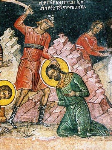 Мученическая кончина святогоАндреяСтратилатаи2593мучениковсним