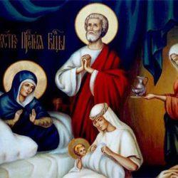 Рождество Пресвятой Владычицы нашей Богородицы и Приснодевы Марии - первый праздник в новом церковном году
