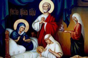 Рождество Пресвятой Владычицы нашей Богородицы и Приснодевы Марии — первый праздник в новом церковном году