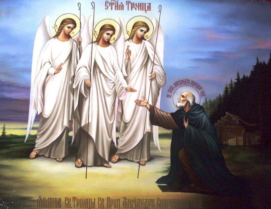 Русский «Служитель Святой Троицы»