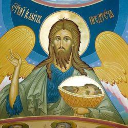 Великий праздник Усекновения главы честнаго славного Пророка, Предтечи и Крестителя Господня Иоанна