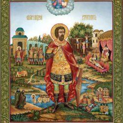 Святой Андрей Стратилат и 2593 воинов, с ним пострадавших