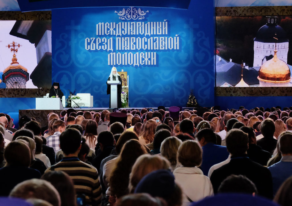 20-й день рождения Интернета в России