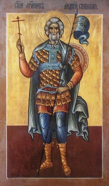 СвятоймученикАндрейСтратилат