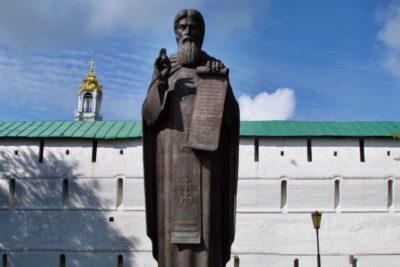Памятник прп. Сергию Радонежскому