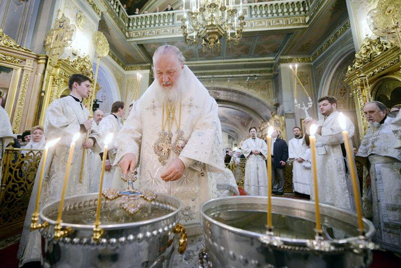 День Навечерия Крещения Господня или Крещенский Сочельник