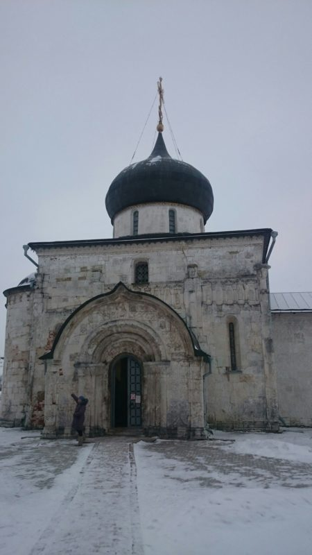 Театр ПроДобро В Юрьев-Польском