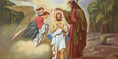 Святое Богоявление. Крещение Господа нашего Иисуса Христа