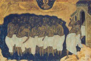 Сорок Севастийских мучеников, в Севастийском озере мучившихся