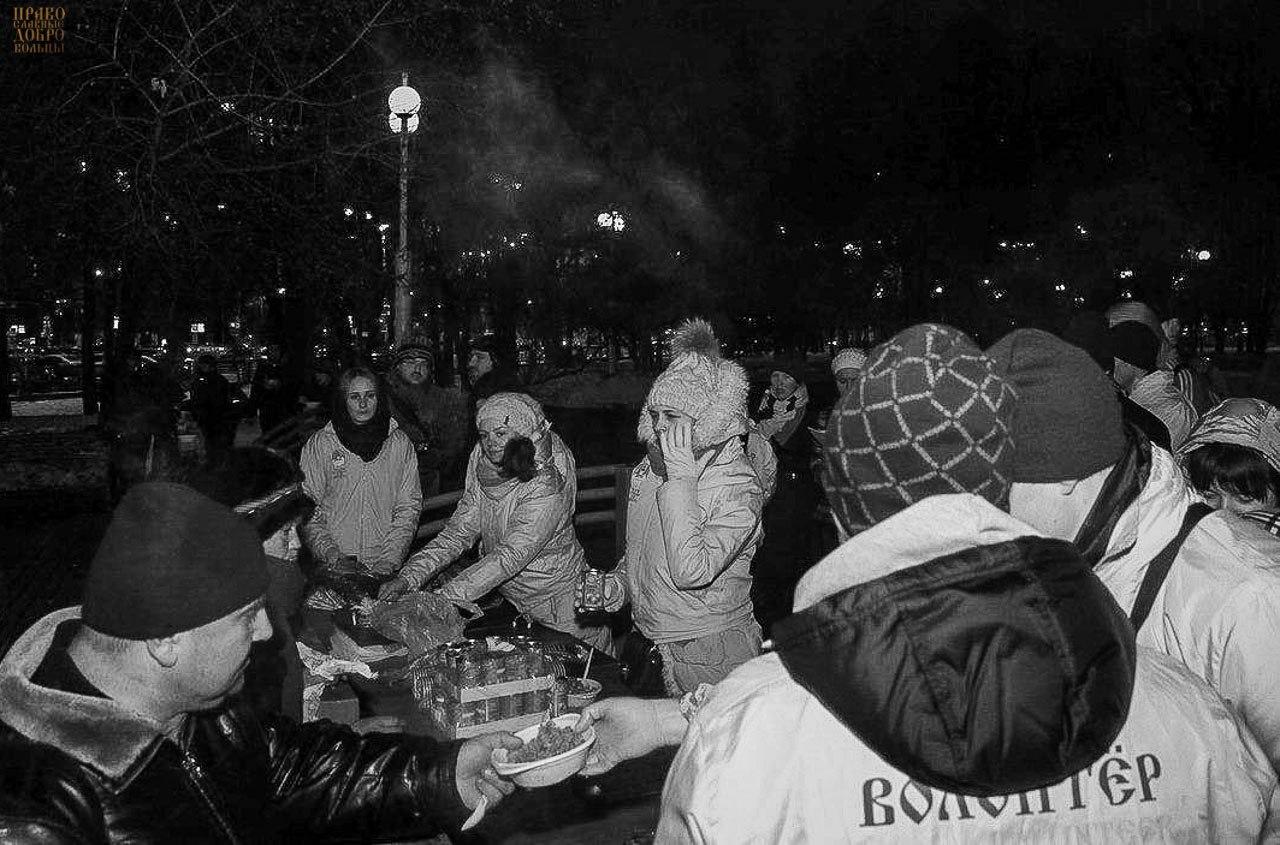 Кормление бездомных