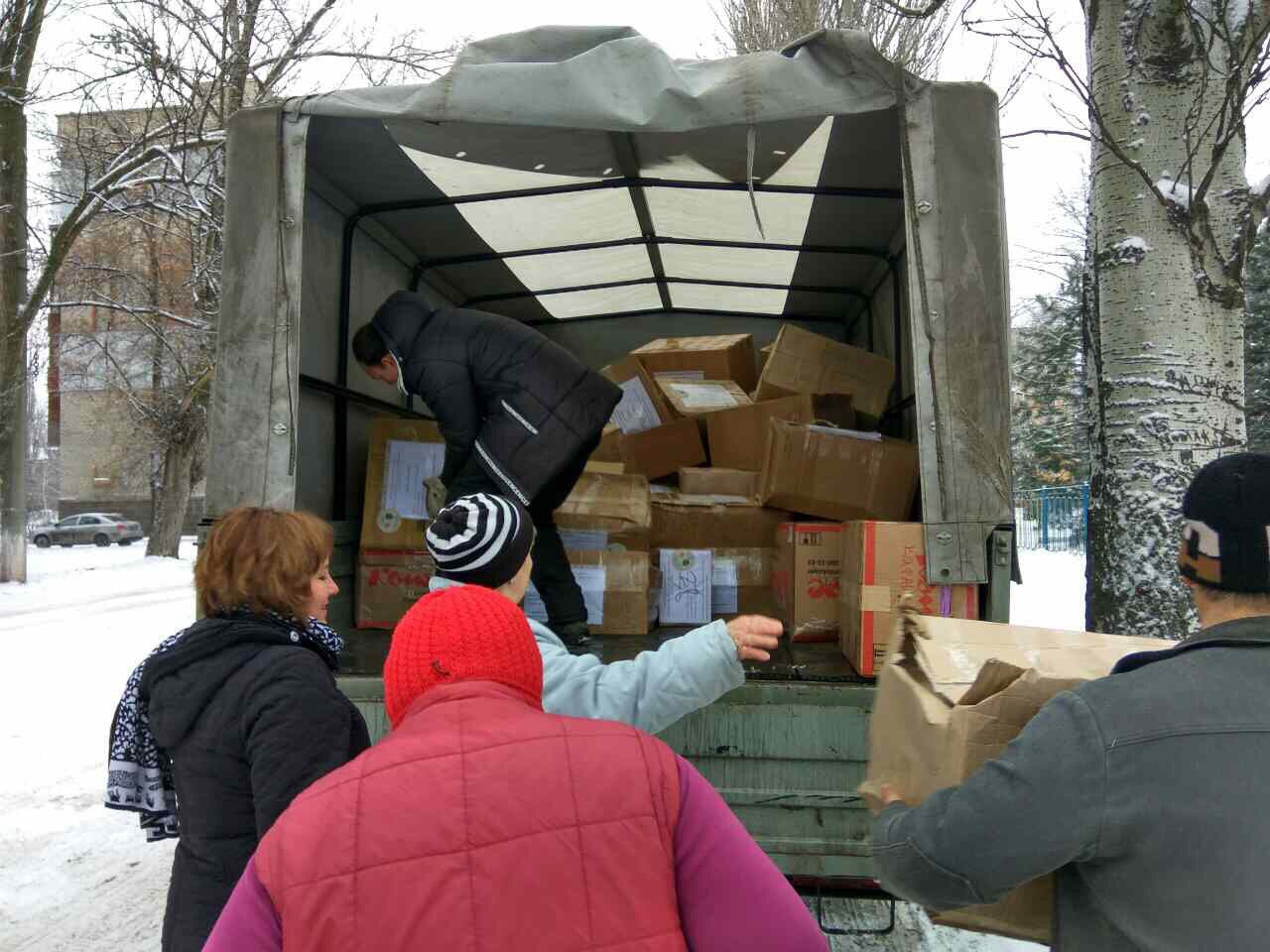 Отправка канцелярских принадлежностей на Донбасс