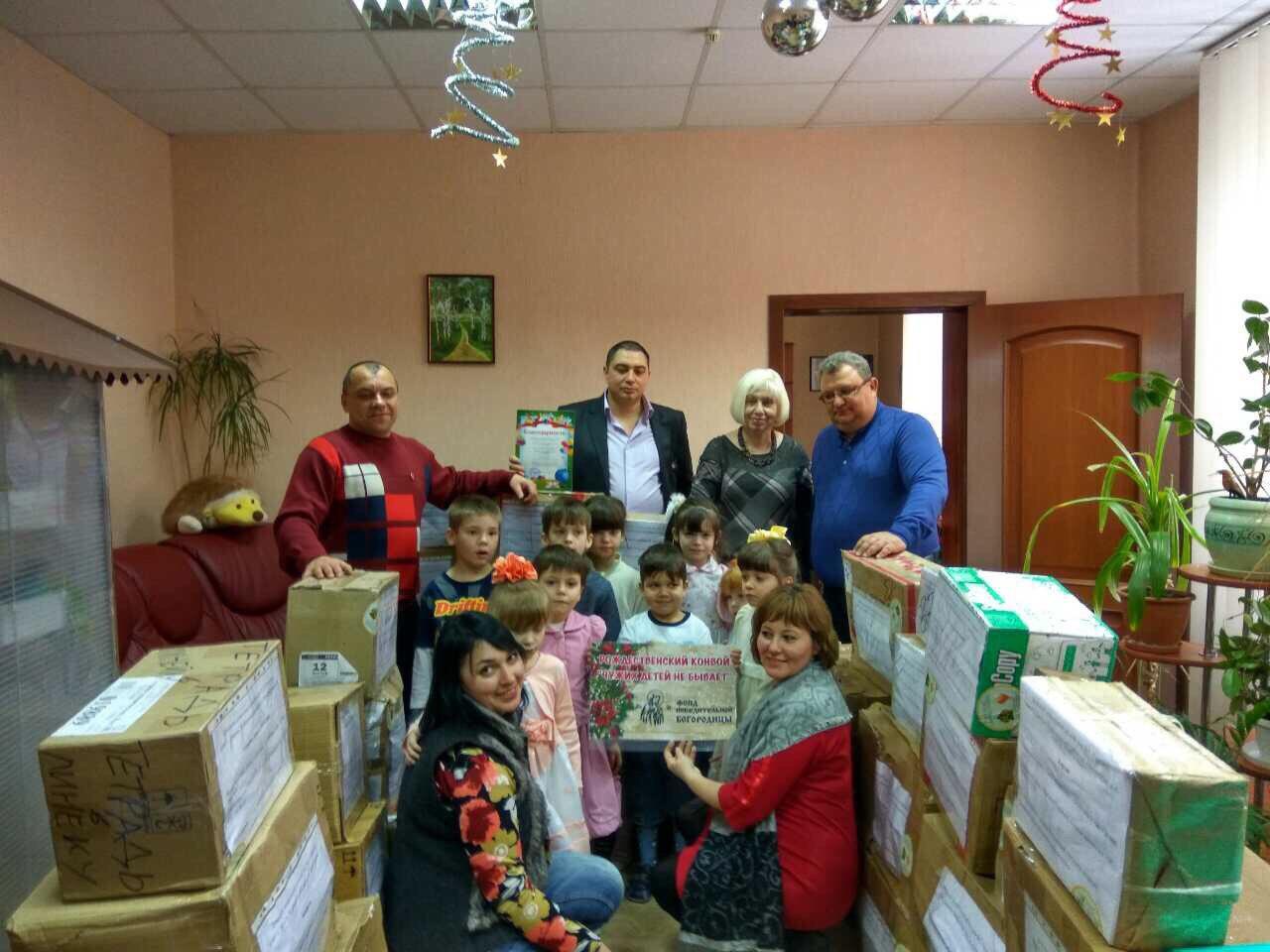 Доставка канцелярских принадлежностей в Донецк