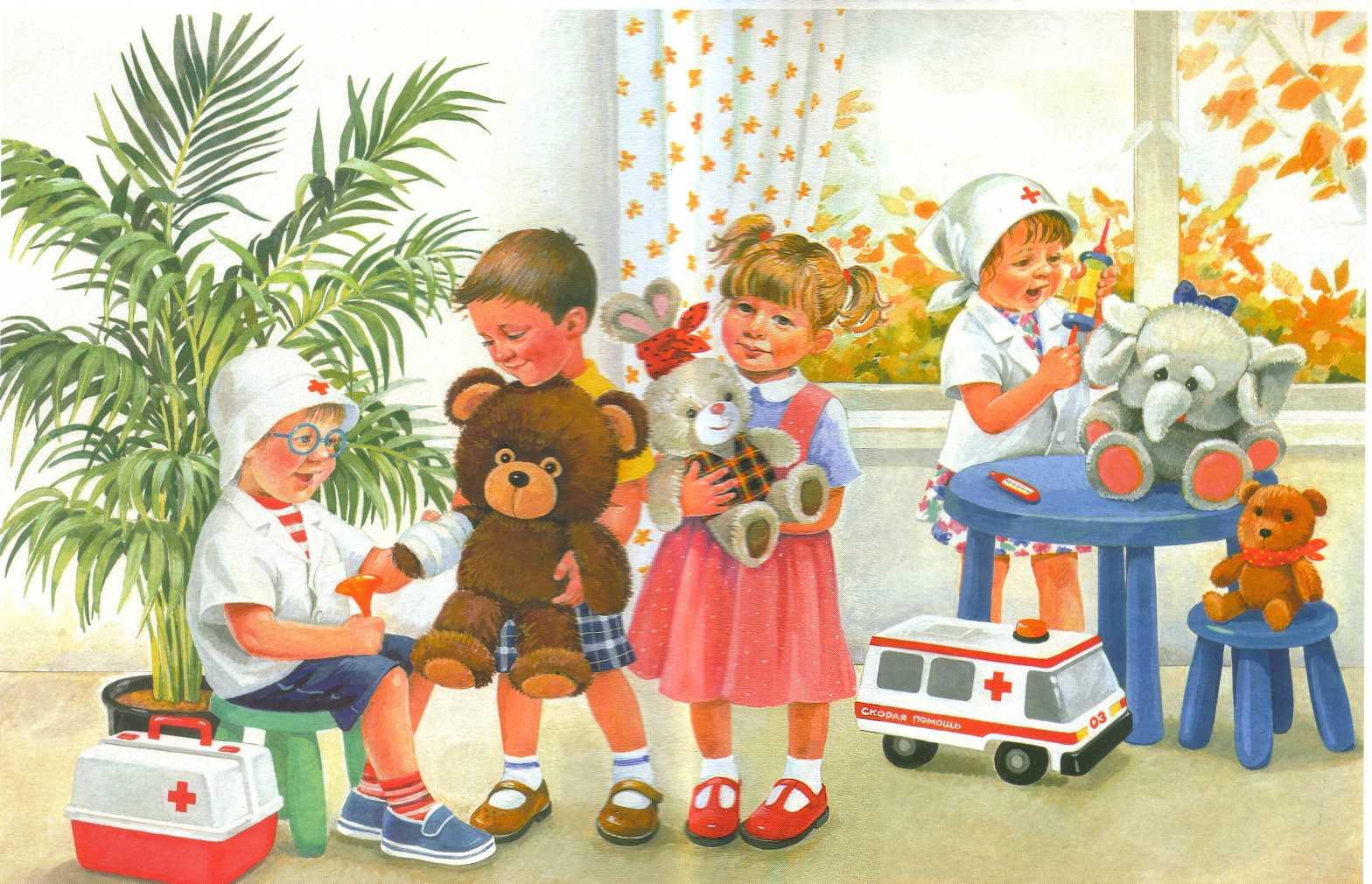 Радость - детям
