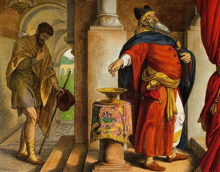 Один фарисей, а другой мытарь