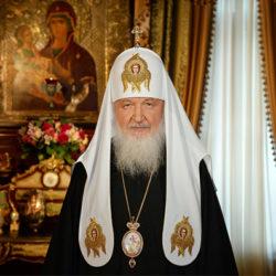 Поздравление Святейшего Патриарха с Днем ангела
