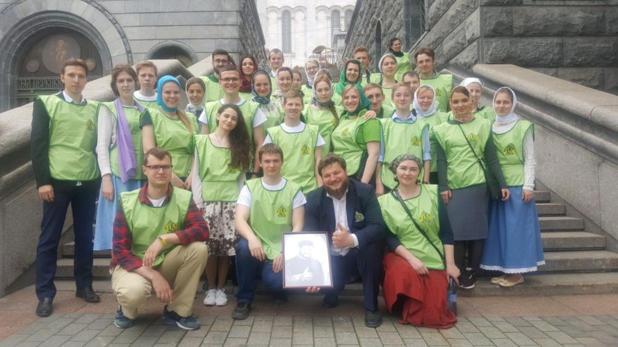 Православные добровольцы Йошкар-Олы, с днем рождения!