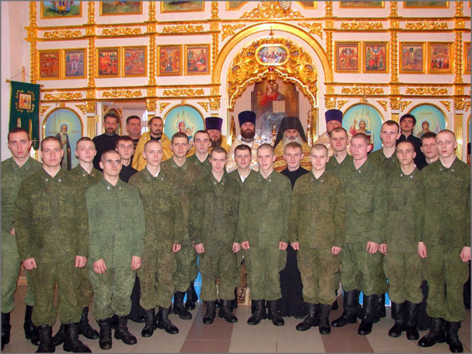 Православный солдатский хор инженерных войск «За Веру и Отечество»