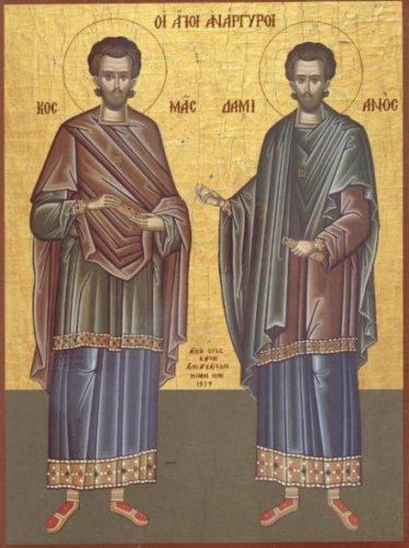 Братья Косма и Дамиан, в Риме пострадавшие