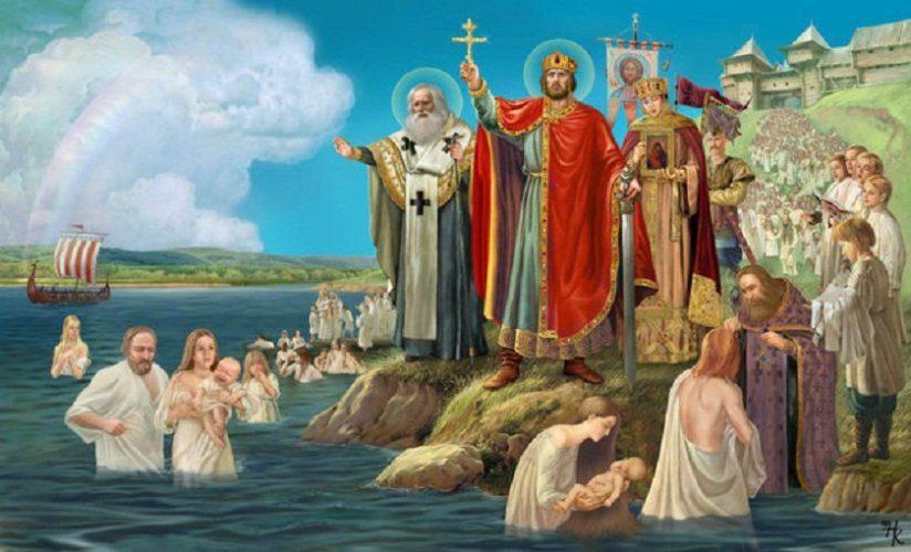 Святой князь Владимир. Солнце, пробившееся через тьму веков, пороков и заблуждений