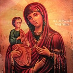Празднование в честь иконы Божьей Матери «Троеручица»