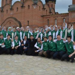 Уфа приглашает на ДоброЛето 2017