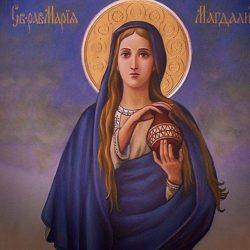 4 августа - День памяти мироносицы равноапостольной Марии Магдалины