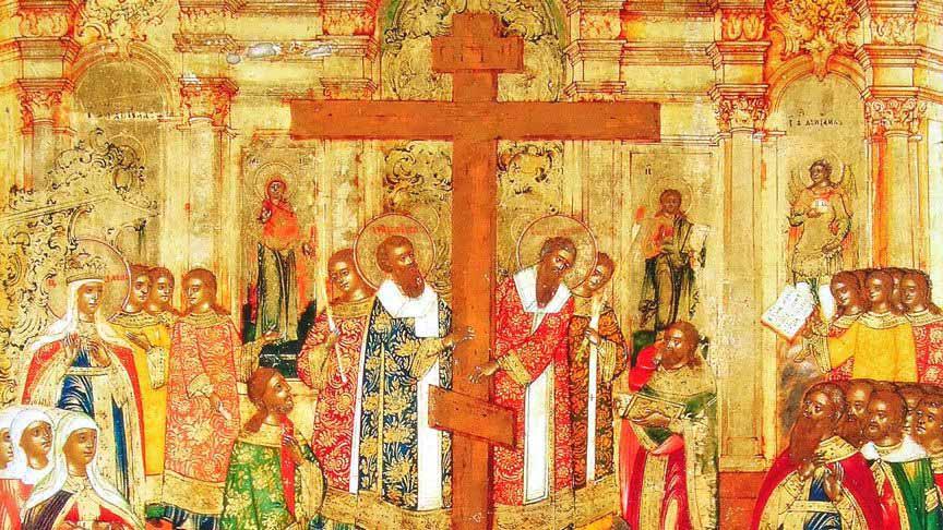 Воздвижение Честнаго и Животворящего Креста Господа Бога и Спаса нашего Иисуса Христа