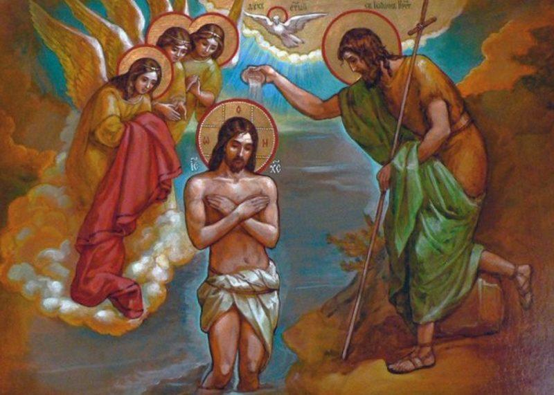 Богоявление, крещение Господне Epiphany-1-e1484767834927-1260x900