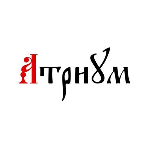 """Группа """"Атриум"""" - новое дыхание в православии"""