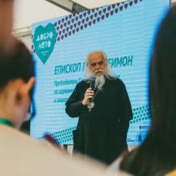 Встреча с епископом Орехово-Зуевским Пантелеимоном (Шатовым)